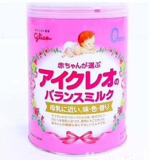 Sữa Glico số 0