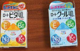 Thuốc nhỏ mắt Rohto Cool bổ sung vitamin