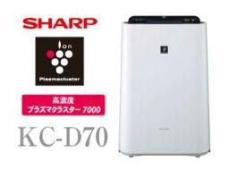 Máy lọc không khí kiêm tạo ẩm Sharp KC-D70