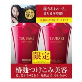Set dầu gội Tsubaki set 2