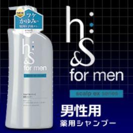 Dầu gội trị gàu H&S Nam