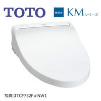 Nắp bồn cầu Toto TCF732