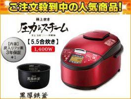 Nồi cơm điện Hitachi RZ- SG10J