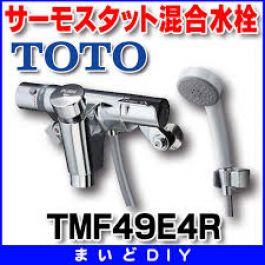 Sen tắm Toto TMF49E4R