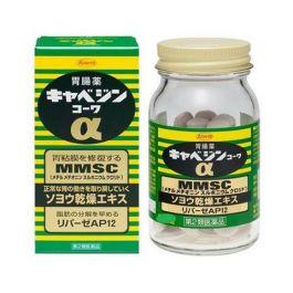 Thuốc trị đau dạ dày MMSC KOWA Nhật Bản 300