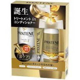 Dầu gội đầu PANTENE bộ 3 sản phẩm