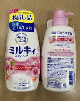 Sữa tắm Bò tươi Gyunyu Milky Body Soap (Nhật) 550ml