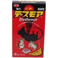 Thuốc diệt chuột Dethmor Nhật Bản