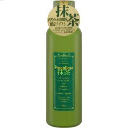 Nước súc miệng Propolinse trà xanh