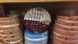 Phô mai QBB Cheese Nhật vị óc chó