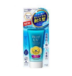 Kem chống nắng Biore aqua rich watery essence 50g