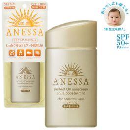 Kem chống nắng Anessa Perfect UV Sunscreen Aqua Booster Mild SPF 50+/PA++++ (màu vàng nhạt – dành cho da nhạy cảm)
