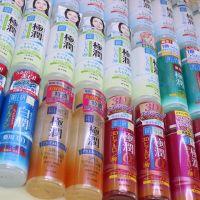 Nước hoa hồng Hada Labo Gokujyun Super Hyaluronic Acid Lotion
