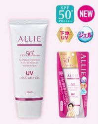 Kem chống nắng Kanebo Allie EX UV protector spf50 PA+++ 90g