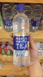 Nước Lọc Vị Trà Sữa Suntory Tennensui Premium Morning Tea