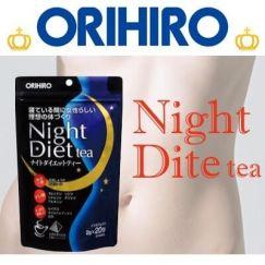 Trà giảm cân Night diet orihiro