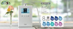 Máy lọc nước giải điện panasonic TK-HS92-s