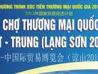 Hội chợ thương mại quốc tế Việt Trung 2015