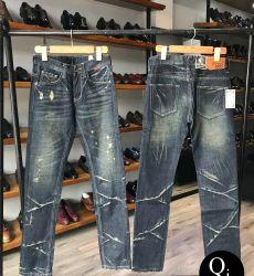 Quần jeans 968