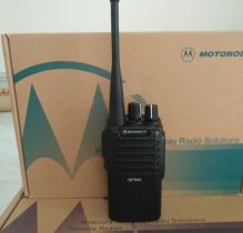 Máy Bộ Đàm Motorola GP344