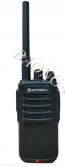 Bộ Đàm Motorola GP6688