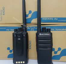 Motorola CP1685 (IS)
