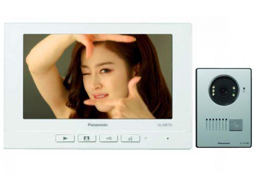Bộ chuông cửa màn hình màu Panasonic VL-SF70
