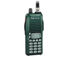 Bộ đàm Icom V8 VHF