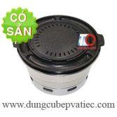 Bếp nướng không khói Hàn Quốc H150