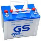 Ắc Quy GS Nước 12v-45Ah (NS60)