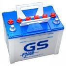 Ắc Quy GS Nước 12v-45Ah (NS60LS)