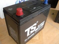 Ắc Quy Tia Sáng Khô 12V-65AH (MF75D23R/L)