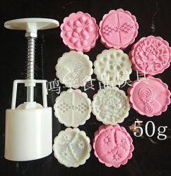 Khuôn trung thu lò xo 5 mặt - 50gr Hoa