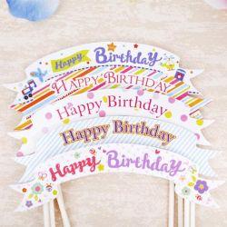 Bộ Chữ Happy Birthday  Bằng Bìa