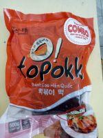 Bánh gạo hàn quốc - dạng thỏi 500g
