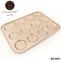 Chefmade - Khuôn macarons