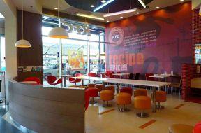 KFC FAST FOOD RESTAURANT