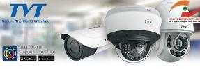 Những Tính Năng Của Camera IP TVT!