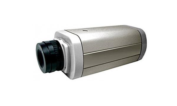 Camera avtech KPC131 zEp