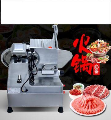 máy cắt thịt đông lạnh B300A