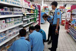 Công ty bảo vệ chuyên nghiệp và uy tín nhất ở Ninh Bình  LH: 0944279119
