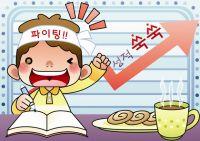 Các bước học tiếng Hàn nhanh, hiệu quả tại nhà.