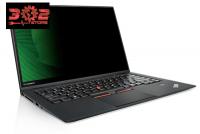 LENOVO X1 CARBON I7 GEN 3 SSD ( CẢM ỨNG )