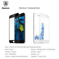 Miếng dán cường lực iPhone 7/7 Plus Baseus 0.23mm Pet Soft Blue Light 3D (Full cạnh mềm chống mẻ)