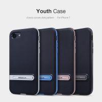 Ốp chống shock Youth Case Nillkin Iphone 7 & 7 Plus (có chân dựng)