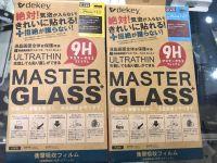 MIẾNG DÁN IPHONE 6/6S/7/7Plus KÍNH CƯỜNG LỰC DEKEY - MADE IN JAPAN