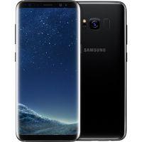 Samsung Galaxy S8 Chính hãng (Cty BH 1 năm)