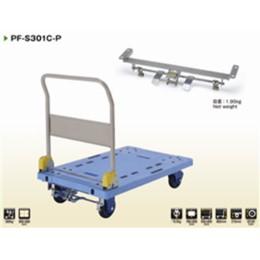 Xe đẩy Prestar PF-S301C-P
