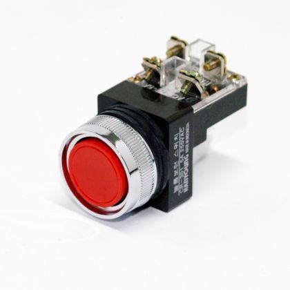 Nút nhấn có đèn vàng Ø25