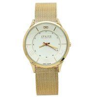 Đồng hồ nữ JULIUS JA-518 dây thép (Vàng)